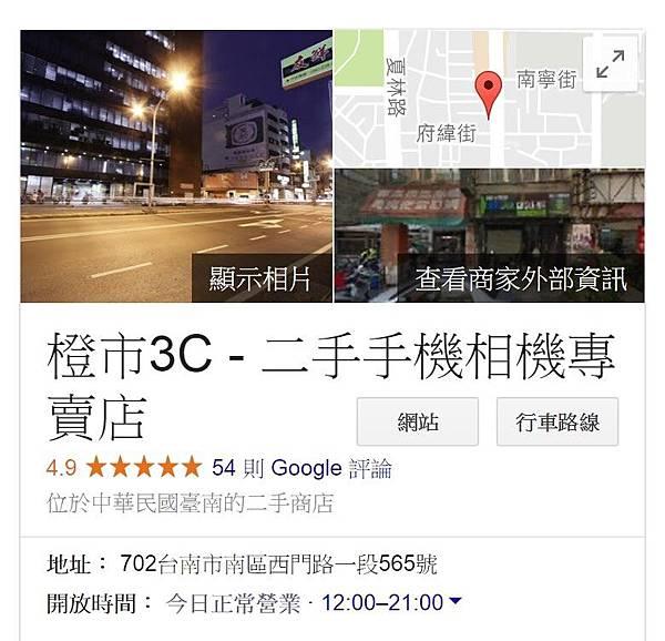2017-1-4-565-google.jpg