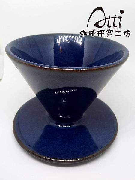 錐形六肋-湛放藍-1