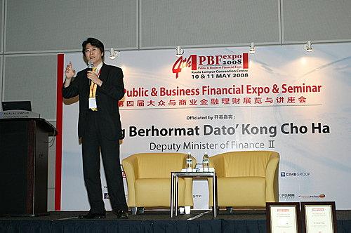 2008年夏天王志鈞參加第四屆馬來西亞大眾理財論壇,安排壓軸演講