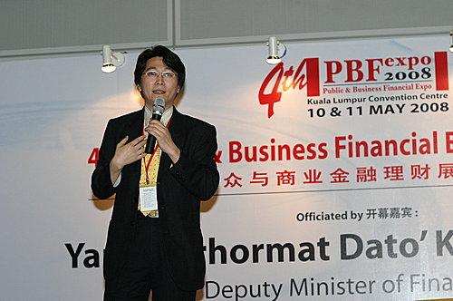 2008年夏天馬國演講的題目為:讓你的財富起飛!