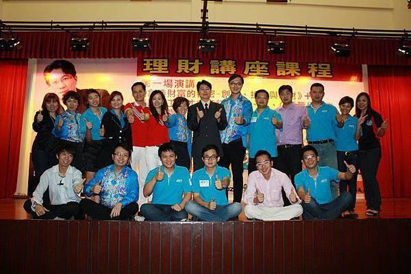 2011年馬來西亞新山演講會場合影