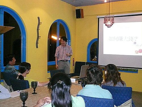 2008年5月27日第二場理財下鄉於台中聖托里尼餐廳舉辦的實況