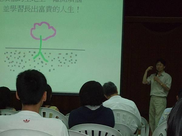 2010年8月王志鈞自費舉辦的北中南三場大型講座:如何幸福工作又輕鬆致富?──價值型上班族的成功七大法則