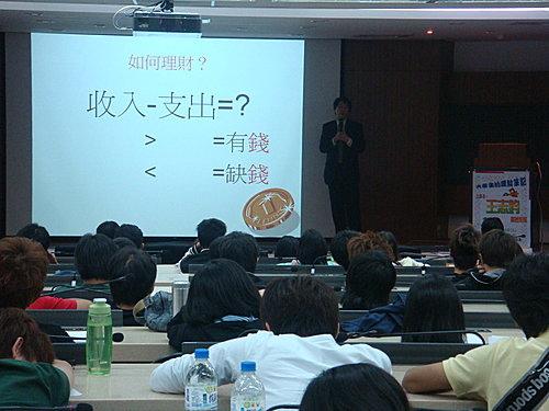 20091125我在高雄應科大對學生演講1