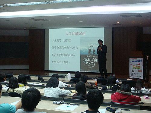 981125王志鈞在高雄應用科技大學對學生演講2