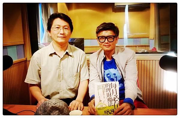 王志鈞_教育電台2015