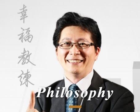 王老師大頭貼2
