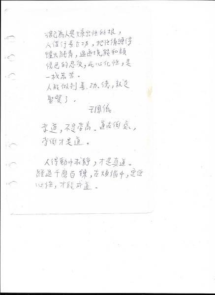 王鳳儀 001
