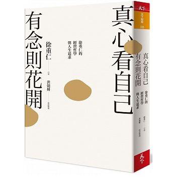 徐總裁新書