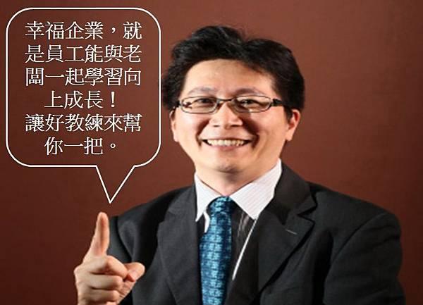 王老師形象廣告2