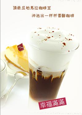coffee-p1.jpg