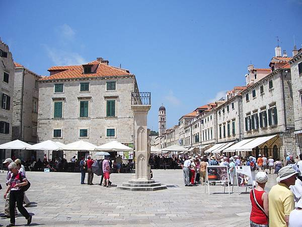 Dubrovnik-Luža Square