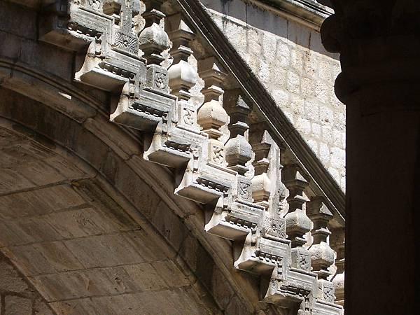 Dubrovnik-Rector%5Cs Palace