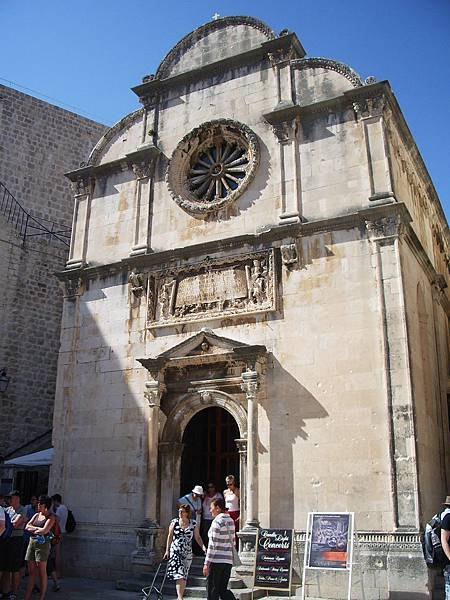 Dubrovnik-St Saviour Church