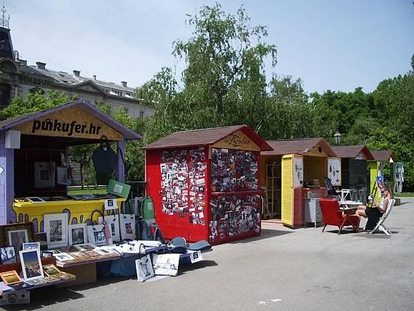 Zagreb-Strossmayerov trg