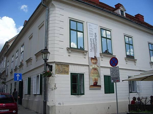 Zagreb-Museum of Broken Relationship