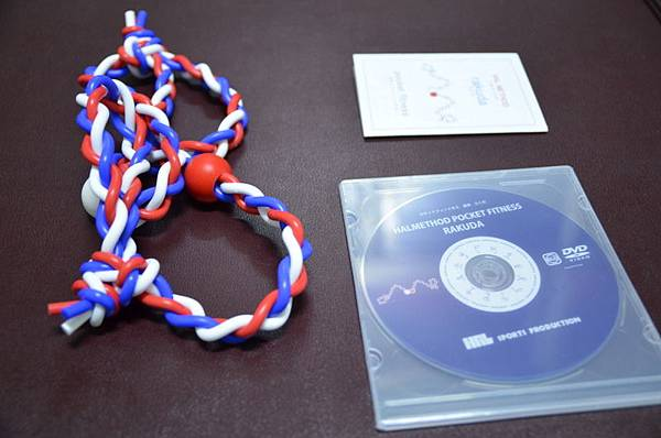 樂体繩,樂體繩哪裡買,伸展帶,彈力帶瘦身