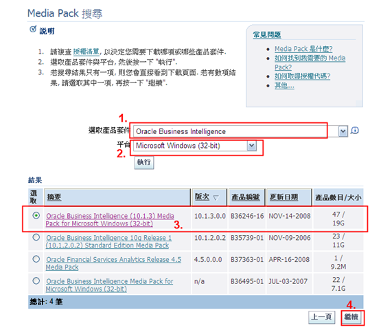 Study}:Install Oracle XML Publisher Tool @ Oracle ERP學習