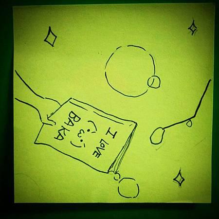 2012-12-14-21-39-03_deco