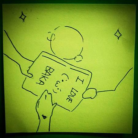2012-12-14-21-40-39_deco