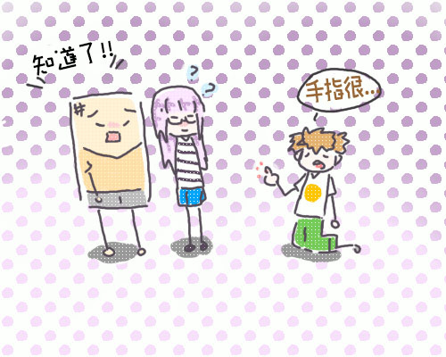 memo8.jpg
