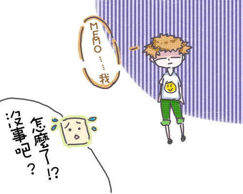 memo5.jpg