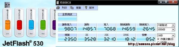 2010-10-01 23 59 39.jpg