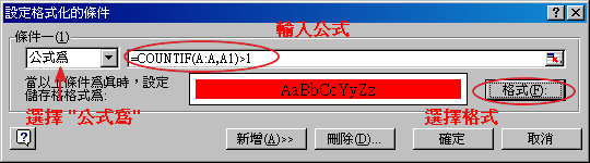 2010-10-04 02.png