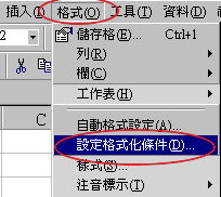 2010-10-04 01.png