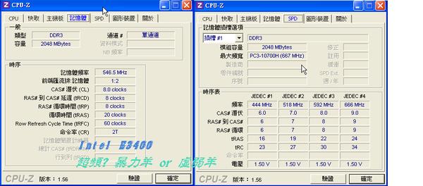 超 273x12 @3.28G -2.png