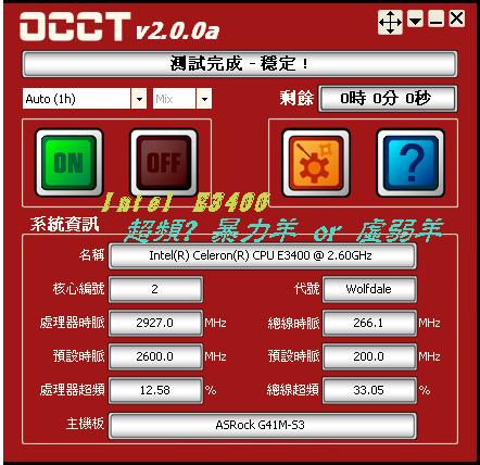超穩 266x11 @2.9G -2.png