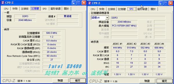 超 290x12  @3.48G-2.png