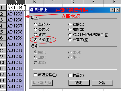 2010-10-04 04.png