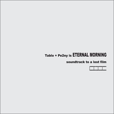 tablo-pe3ny-eternal-morning
