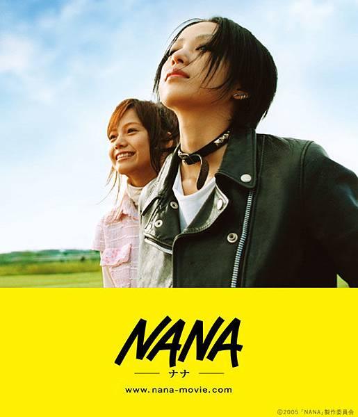 nana movie.jpg