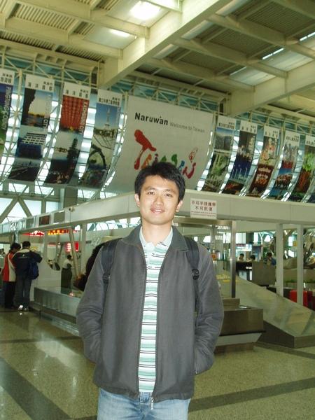 小港國際機場.JPG