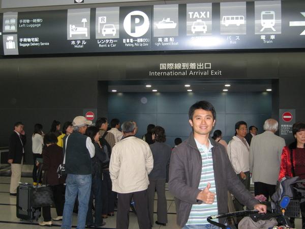名古屋機場.JPG
