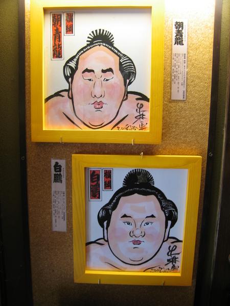 相撲選手朝青龍來過喔.JPG