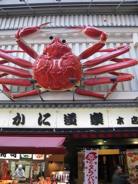 雜誌上常看到的道頓堀螃蟹.JPG