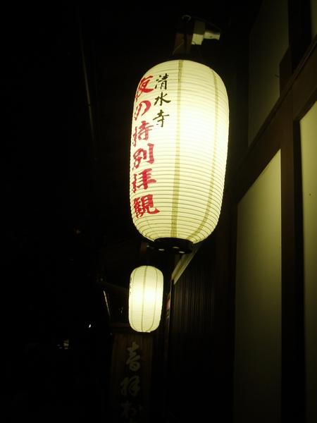 清水寺之夜間觀拜.JPG