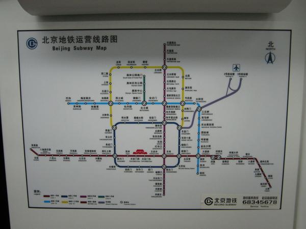 北京市地鐵全圖.JPG