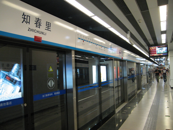 地鐵1.JPG
