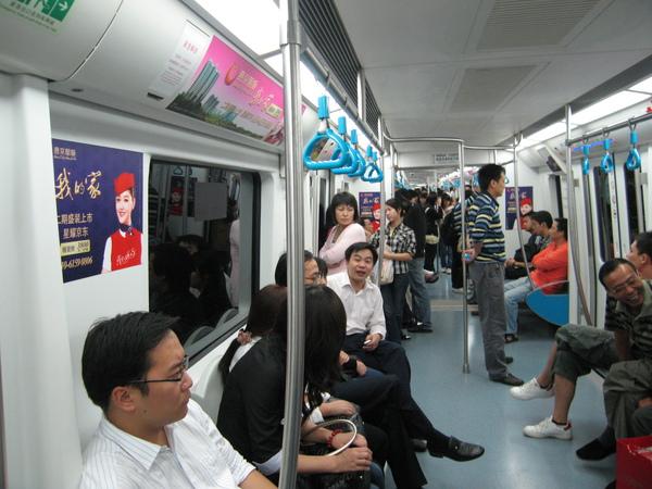 地鐵車廂.JPG