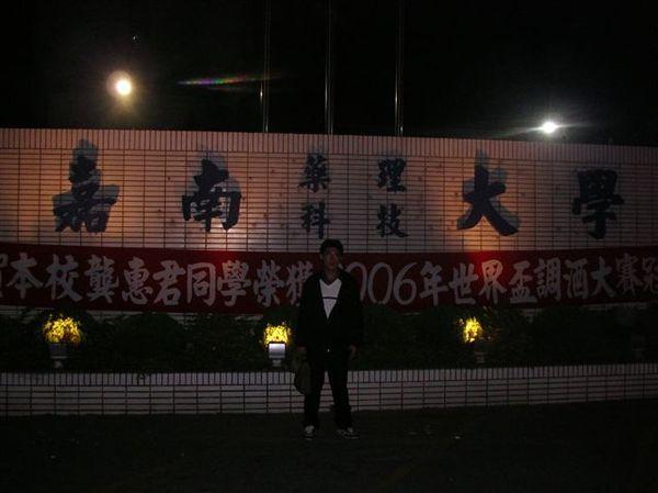 IMGP0556.JPG