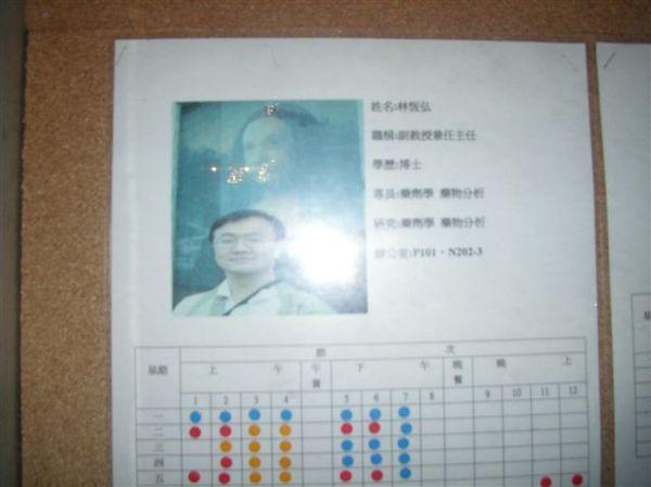 IMGP0578.JPG