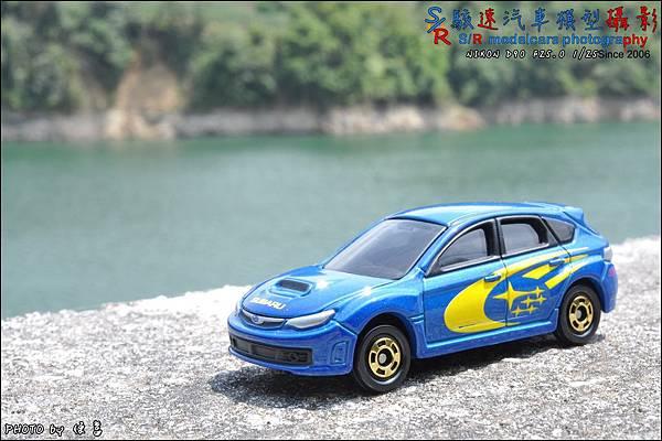 SUBARU IMPREZA WRX STI (GRB) WRC version by TOMICA 013.JPG