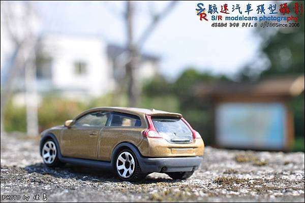 VOLVO C30 by Matchbox 013.JPG