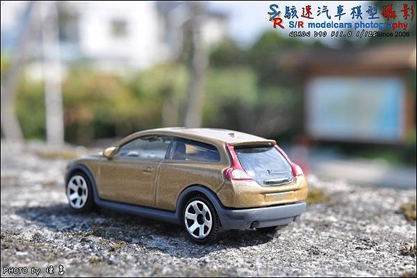 VOLVO C30 by Matchbox 016.JPG
