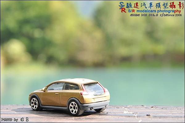 VOLVO C30 by Matchbox 026.JPG