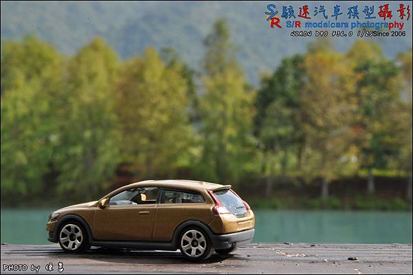 VOLVO C30 by Matchbox 027.JPG